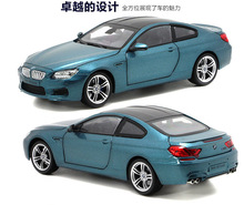 Free Shipping Large Scale Simulation Alloy BM Car The original car model Three Open Doors