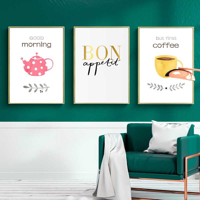 북유럽 스타일 어린이 방 장식 포스터 및 인쇄 커피 벽 아트 캔버스 회화 인사말 단어 그림 부엌 없음 액자