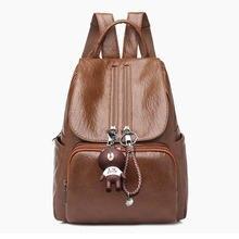 Женский рюкзак на молнии из ПУ кожи с подвеской