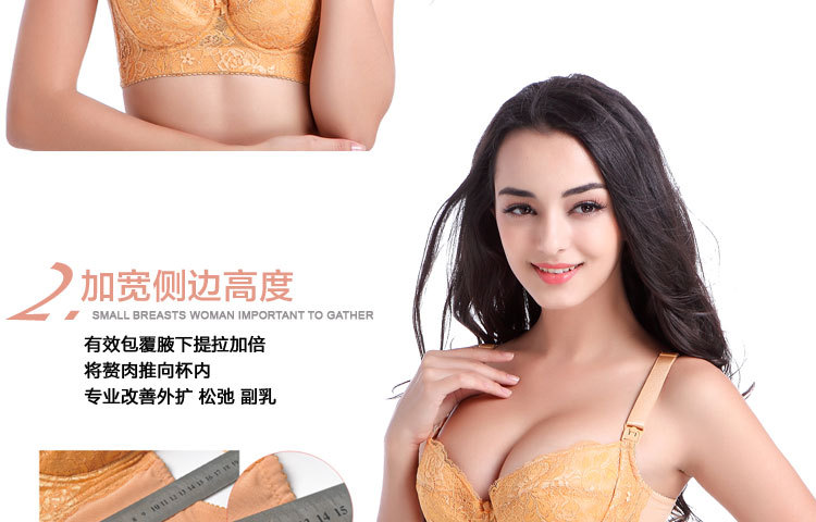 Underwire Lace Nursing Bra Cotton Maternity Bra Front Opening Bras Maternity Underwear B C D Push Up Nursing Bra 2015 New 12
