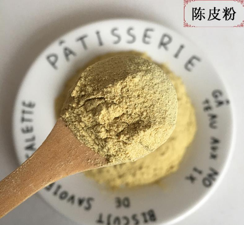 100% Natural Orange Peel Powder
