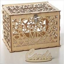 DIY коробка для свадебных подарочных карт деревянная копилка с замком красивые свадебные украшения принадлежности для дня рождения подарок