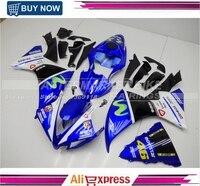 Обтекатели для Yamaha YZF1000 R1 2012 2013 2014 Sportbike мотоциклетный обтекатель abs комплект кузов капот двигателя