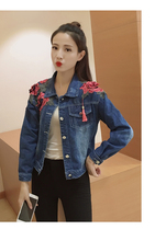 womens casual Denim Jacket 2016 Women's sweet embroidered jackets long Sleeve Autumn Jeans coat Women fashion Slim Top outerweas