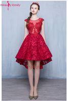 Uroda-Emily Wine Red Lace Bez Rękawów Z-lin Krótki Druhna Suknie 2017 Suknia Panny Młodej Party Sexy Backless Formalna prom Dresses