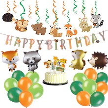 Zoo Animals  Decoration Set Cartoon Balloons Happy Cake Topper Paper Cup Tray Straw Birthday Jungle Party Kids Favorite