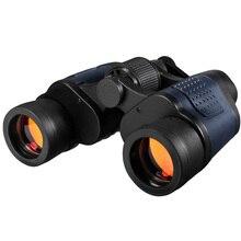 New Night Vision Binoculars With Coordinates 3000M High Clarity 60x60 Zoom HD Binoculars Hunting Camping Travelling Telescope