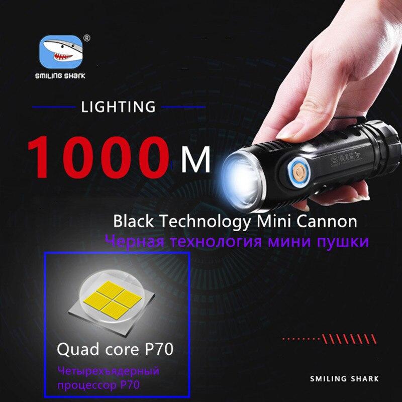 P70 фонарь с бликом небольшой многофункциональный портативный свет 1000 м Диапазон перезаряжаемый домашний уличный супер яркий ксеноновый св...