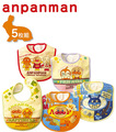 baby bibs 5 pieces/lot baberos bebes anpanman  cotton soft bibs ,waterproof bibs kids apron saliva towel