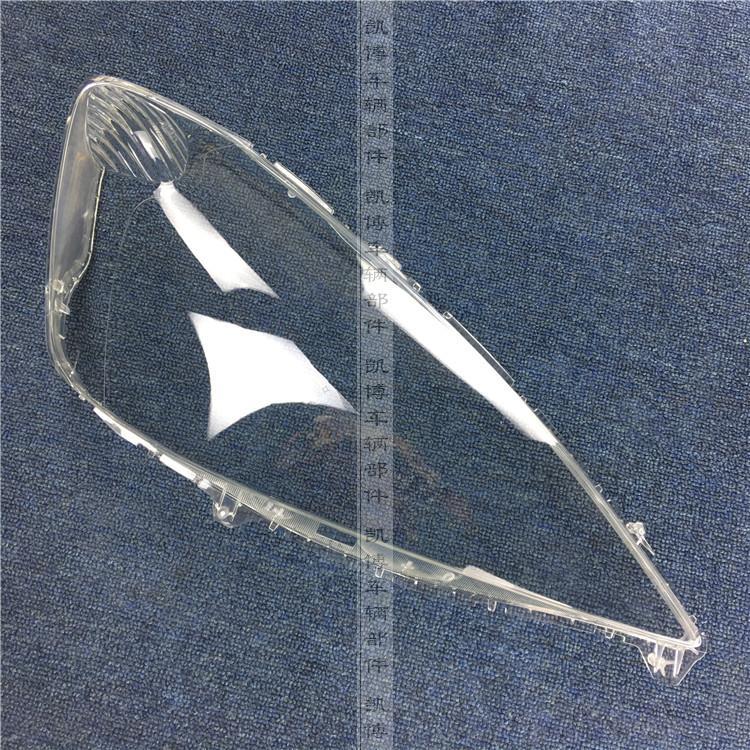 5 set para Honda Fit faro Shell 08-10 fit faros de pantalla transparente lámpara de cristal shell faro máscara faro cubierta