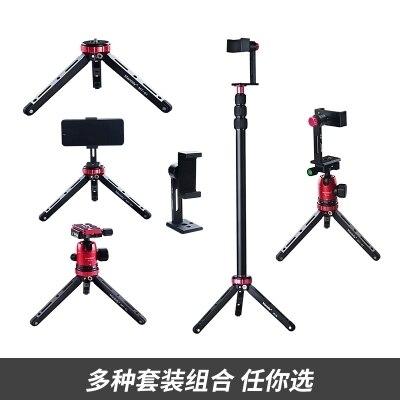 Aluminum Mini mt-01 Table Tripod Leg for Tripod Head Selfie Stick Extendable Monopod Smartphones Cameras Zhiyun Smooth Crane