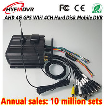 WiFi AHD 4G GPS remote video monitoring hard disk SD card MOBILE DVR ambulance real-time positioning host