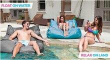 Relaxar em terra, flutuar na água cadeira do saco de feijão ao ar livre 2 função, mobília ao ar livre beanbag assento do sofá-externo gardne cadeira conjunto