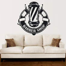 Barbershop Window Decal Hairdressing Wall Decal Hair Salon Logo Wall Art Mural Barber Shop Vinyl Sticker Interior Decor MF39 barber shop logo sign wall decal haircut vinyl interior stickers hairdresser art mural hair salon emblem hair home decor syy490