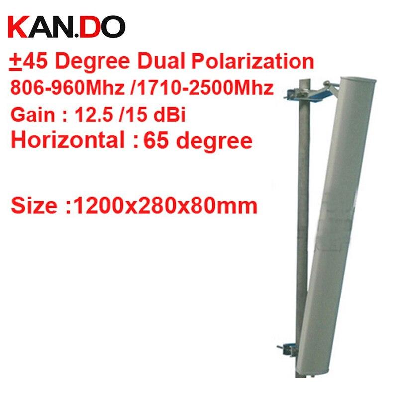 1.2M booster antenna 15dbi dual polarization +45/-45 degree 806-2500mhz phone base station antenna CDMA GSM 3G 4g LTE antenna