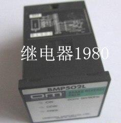 SBMR-501 100VAC sbmr 501 100vac