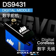 DualSky Servo DS9431 @7.4V Digital Coreless servo