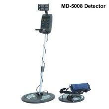 Détecteur de métaux MD 5008, outils/équipement de détection souterraine avec deux bobines chasseur de trésors or recherche de métaux