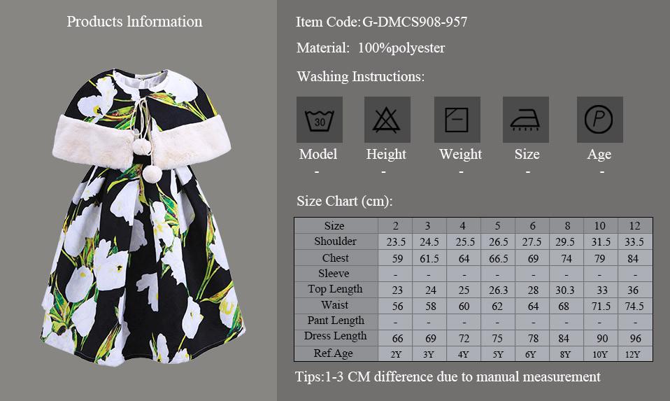 G-DMCS908-957958