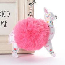 PU Cute Alpaca Car Key Holder Rings Chain Girl Bag Pendant Jewelry Keychain Keyring Gift Creative Auto Accessories
