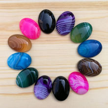 Шарм смешанные полосатые Ониксовые бусины из натурального камня