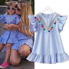 Yoleo Verão Meninas Vestido Sem Mangas Borla Partido Dos Miúdos Vestidos  para Meninas roupas infantis de e9016d80724