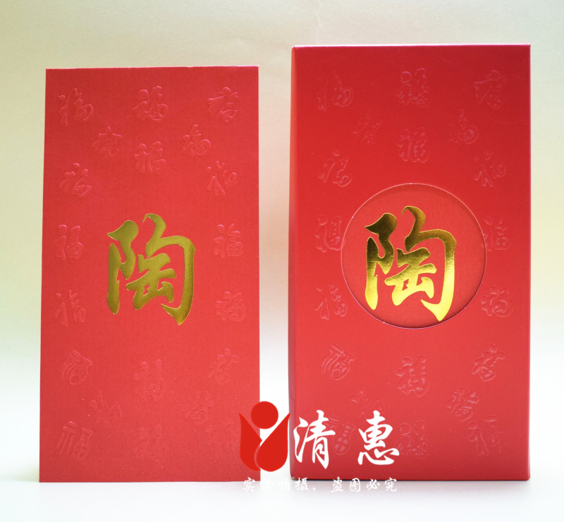 Free shipping 50pcs/lot HongKong surname large size red packets customized envelop Chinese word family name last name envelops