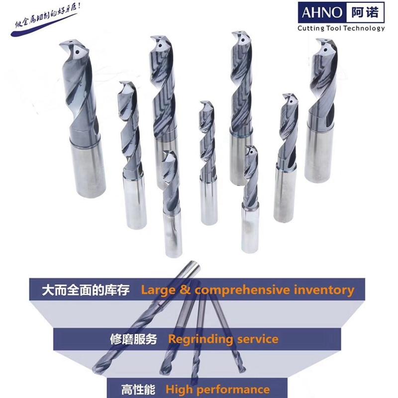 AHNO 2020 Новое высококачественное твердосплавное спиральное сверло 5xD с 2 внутренними отверстиями для охлаждения, композитное покрытие