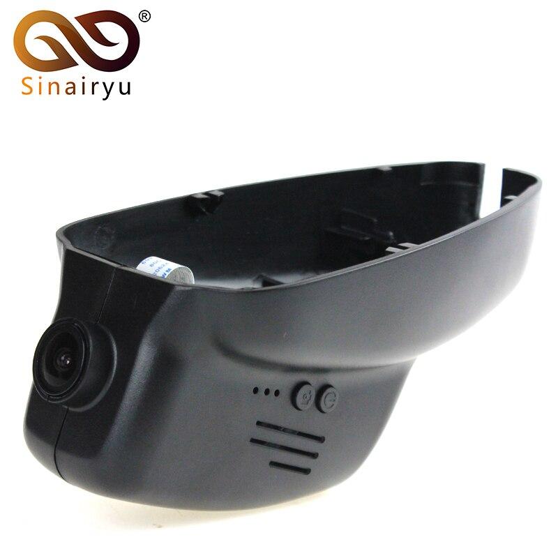 Sinairyu 96658 voiture WIFI DVR caméra de bord pour BMW 3/5 série/X1 avant 2013X3 avant 2015 contrôle par App double caméra en option