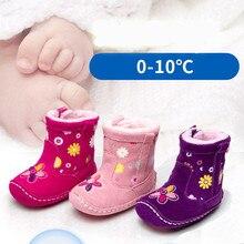 Новинка; 1 пара; зимняя теплая детская обувь из натуральной кожи; зимние ботинки; зимние теплые детские ботинки+ внутренняя шерсть; детская обувь для девочек