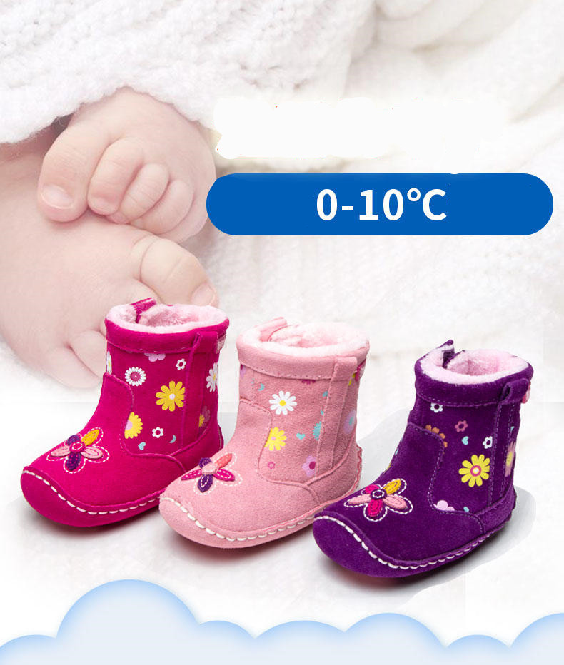 NEW 1pair Winer Warm Genuine Leather Baby Shoes Snow Boots Winter Warm Children's Boot+ Inner Wool , Girl Kids Shoes