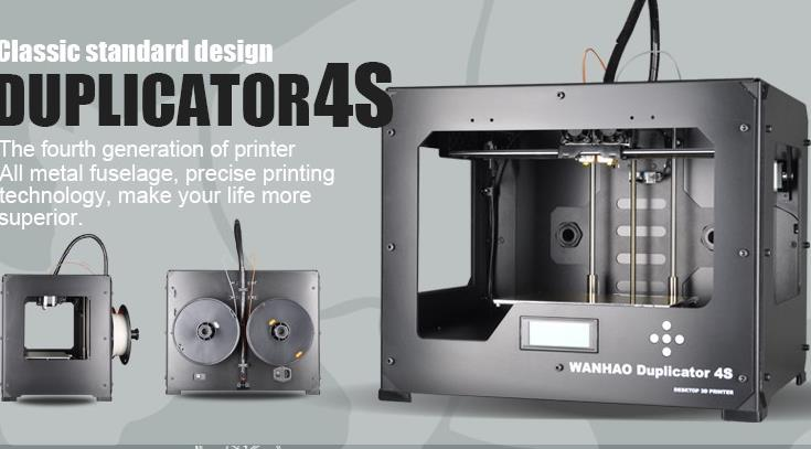 D4S DOUBLE EXTRUDER