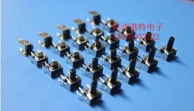 100pcs Horizontal Band Stand Switch 6 10mm Touch Switch Button Switch 2pin Jade White 6