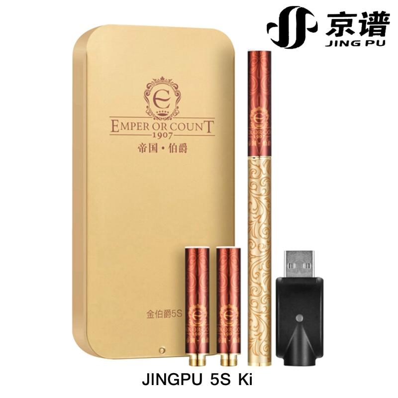 Original JINGPU New Battery USB Charge 280mAh Blister Kit Electronic Cigarette Replaced Atomiaer E Hookah Vaper Pan Smoke
