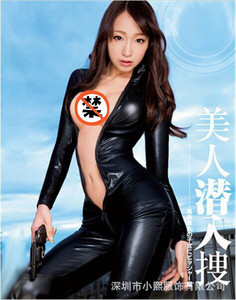Image 2 - Sexy Wetlook Black Catwomen Jumpsuit PVC Spandex Latex Catsuit Costumes for Women Body Suits Fetish Leather clothe Plus Size 4XL