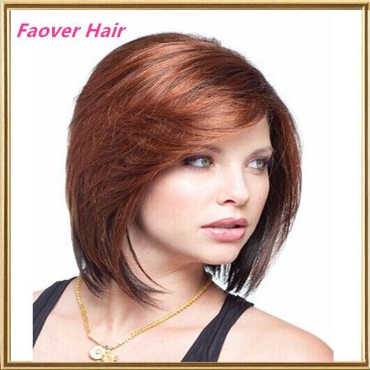 Темно красный цвет волос средней длины