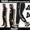 2017 Fashion Mens Sweatpants Original PALACE Logo Three Bars Side Line Palace Spring 2017 Park Green Gables Park Man Pants MQ112