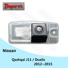 BOQUERON for Nissan Qashqai J11 / Dualis 2012~2015 Backup Reverse Parking Camera HD CCD Car Rear View Camera Night Vision