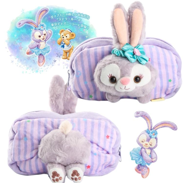 Japan Duffy Bear Stellalou Cosmetic Bag Duffy Bear Friends Stellalou Rabbit Storage Bag Anime Rabbit Plush Toys Stellalou Purse