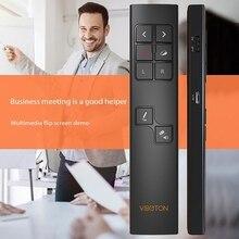 Wholesale prices Presentation Remote with Laser Pointer 2.4GHz Multimedia PowerPoint Presenter Handheld Pen ppt apresenta o apresentador ponteiro