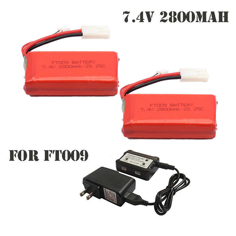 2PCS Upgraded 7.4V 2800mAh Li-po Battery + 2 In 1 Balance Charger Adapter for Feilun FT009 RC Boat Spare Parts ft007 01 hull remote control boat spare parts for feilun ft007
