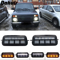 For Lada Niva 4X4 1995 LED DRL lights with running turn signal PMMA / ABS plastic function accessories car styling tuning
