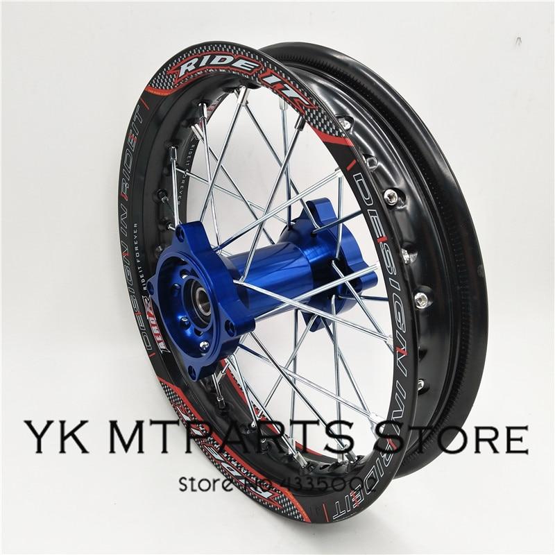 все цены на 1.85 x 12inch Rear Rims Aluminum Alloy Disc Plate Wheel Rims CNC Hub 12