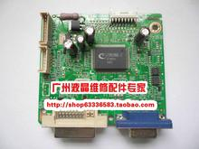 Free shipping S1922 motherboard driver board 715G3329-1-2