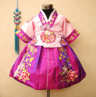 Hanbok South Korean Children S Clothing Apparel Infant Under The Age Of Korea Dress Children S