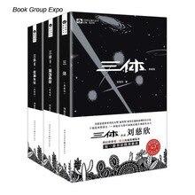 3pcs/set New Chinese Science Fiction Foundation novel Book- Three body Liu Ci xin In chinese недорого