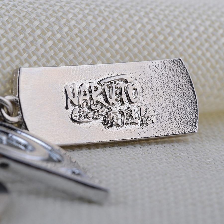 Naruto Keychain Logo With Text