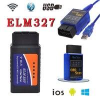 3 stks ELM 327 V1.5 Bluetooth WIFI USB Voertuig Diagnostic Tool OBD2 OBD-II ELM327 Auto Interface Scanner Werkt Op Android IOS