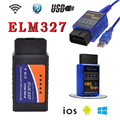3pcs ELM 327 V1.5 Bluetooth WIFI USB Vehicle Diagnostic Tool OBD2 OBD-II ELM327 Car Interface Scanner Works On Android IOS