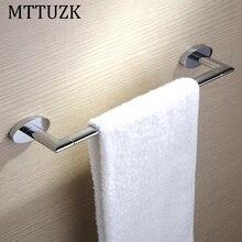 Mttuzk бар ванной полотенце твердые все меди вешалка для полотенец одноместный род полотенце висит полотенце кольца аксессуары для ванной комнаты free shipping1509